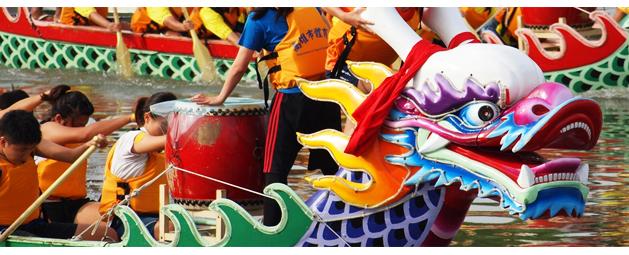 festiwal smoczych łodzi