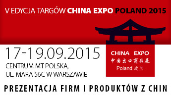 2015 China Expo Poland