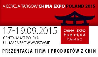 2015 China Expo