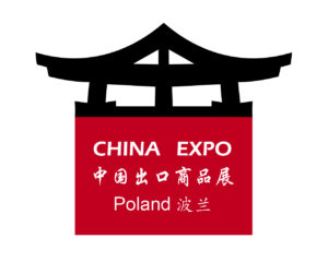 China Brand Show