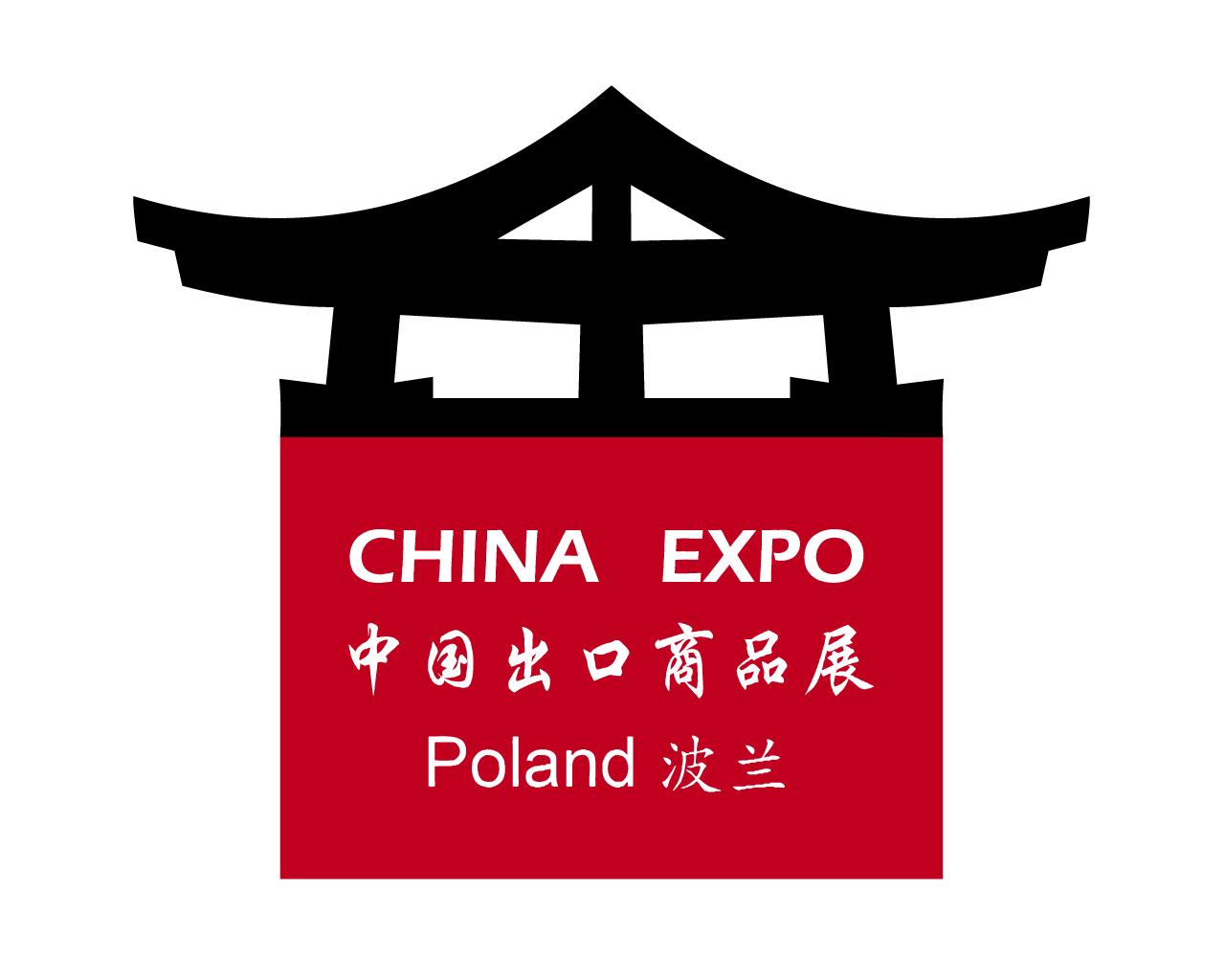 logo_CHINA EXPO