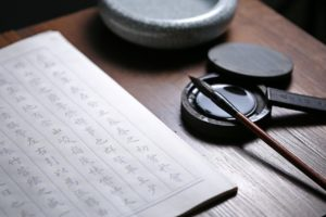 Instytut Konfucjusza