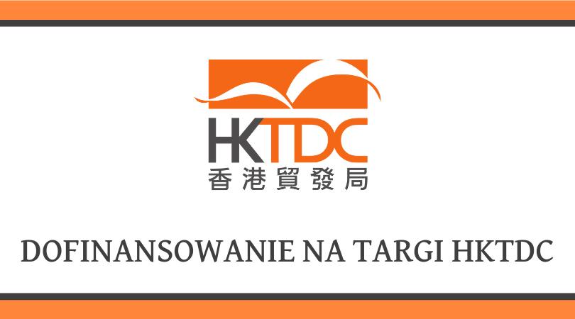 targi HKTDC