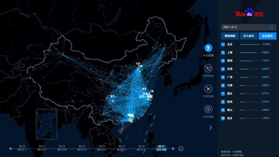 Fabryki w Chinach a Chiński Nowy Rok - migracje